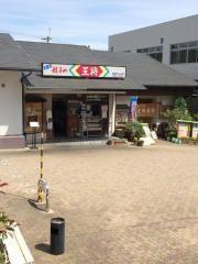 餃子の王将宝塚中山台店