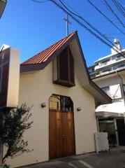 桜新町教会