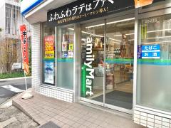 ファミリーマート みのり台駅南店_施設外観