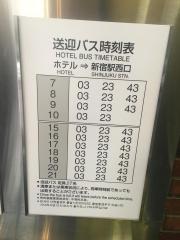 新宿ニューシティホテル