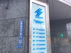 ソマール株式会社