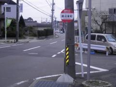 「鵜沼東町」バス停留所