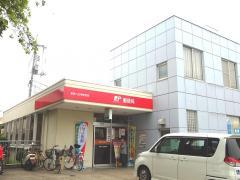 倉敷八王寺郵便局