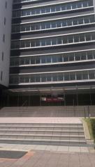 東京理科大学神楽坂キャンパス