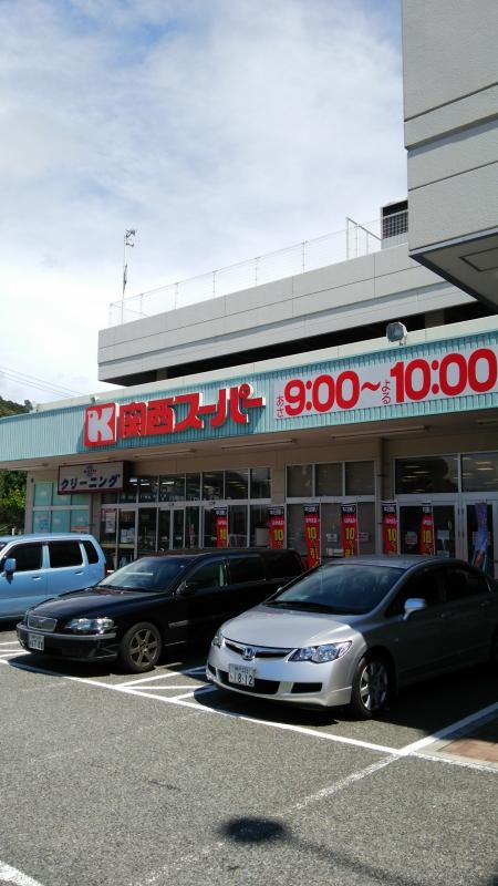 関西スーパー名谷店_施設外観