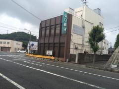 山口銀行彦島支店