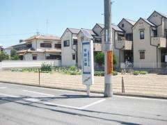 「守部公園」バス停留所