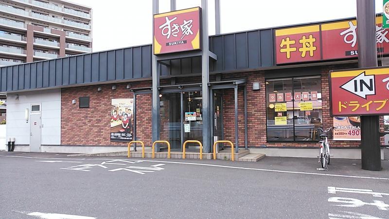 すき家 鎌ヶ谷初富店
