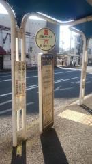 「東難波町3丁目」バス停留所