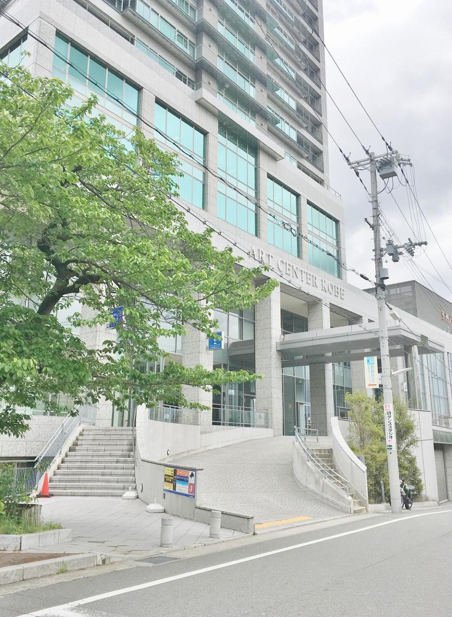 神戸芸術センター_施設外観