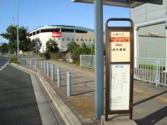 「ホームズ前」バス停留所