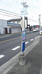 「岡田郵便局前」バス停留所