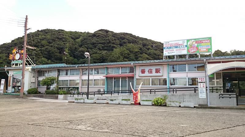 「香住駅」の画像検索結果