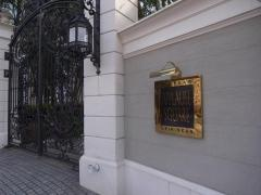 赤坂アプローズスクエア迎賓館