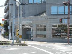 いちよし証券株式会社 加古川支店