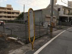 「新町入口(那覇市)」バス停留所
