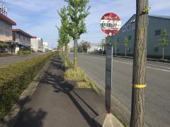 「流通センター」バス停留所