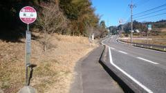 「霧山」バス停留所