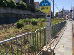 「板橋」バス停留所