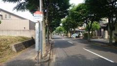 「弥生が丘団地第二」バス停留所