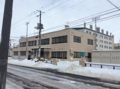 札幌市北消防署
