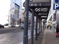 「4条9丁目」バス停留所