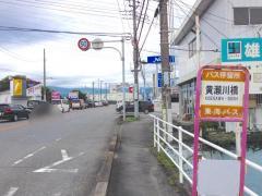 「黄瀬川橋」バス停留所