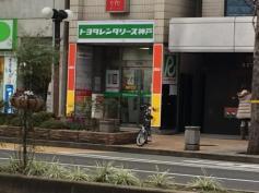 トヨタレンタリース神戸三宮駅前店