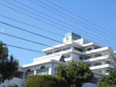 東海記念病院