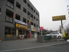 CoCo壱番屋西宮北インター店