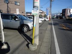 「北代田」バス停留所