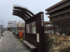 「各務原市役所前」バス停留所