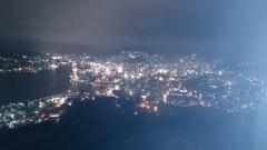 鍋冠山公園