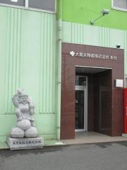 大黒天物産株式会社