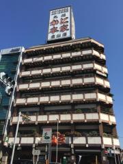 札幌かに本家 金山店