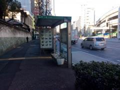 「二ノ橋」バス停留所