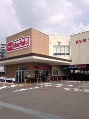 マックスバリュ平塚真田店