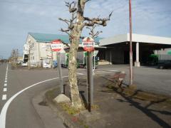「岐阜流通センター南口」バス停留所