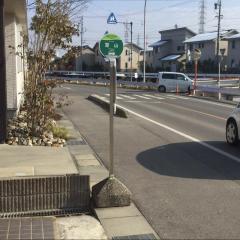 「室山」バス停留所