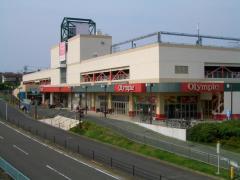 Olympicハイパーマーケット藤沢店