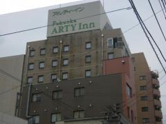 福岡アルティ・イン
