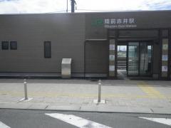 陸前赤井駅