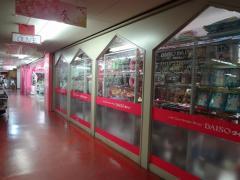 ザ・ダイソー豊中桜塚ショッピングセンター店