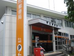 宇土郵便局