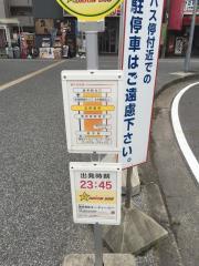 「三河豊田駅前」バス停留所