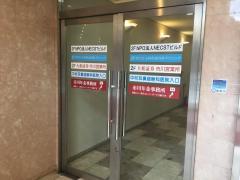 中村耳鼻咽喉科医院_施設外観