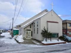 秋田飯島教会