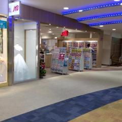 JTB東北 トラベランドイオンモール秋田店