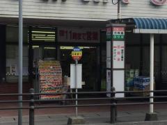 「花岡通り」バス停留所