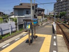 木太東口駅